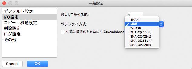 Rapid Copy_02-2