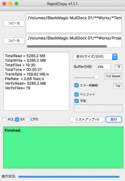Rapid Copy_01-4