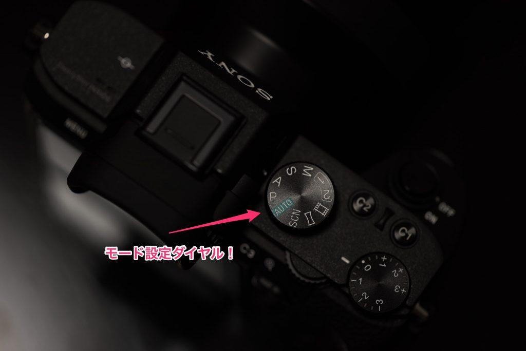 Sony a7 II / ヒーコ提供
