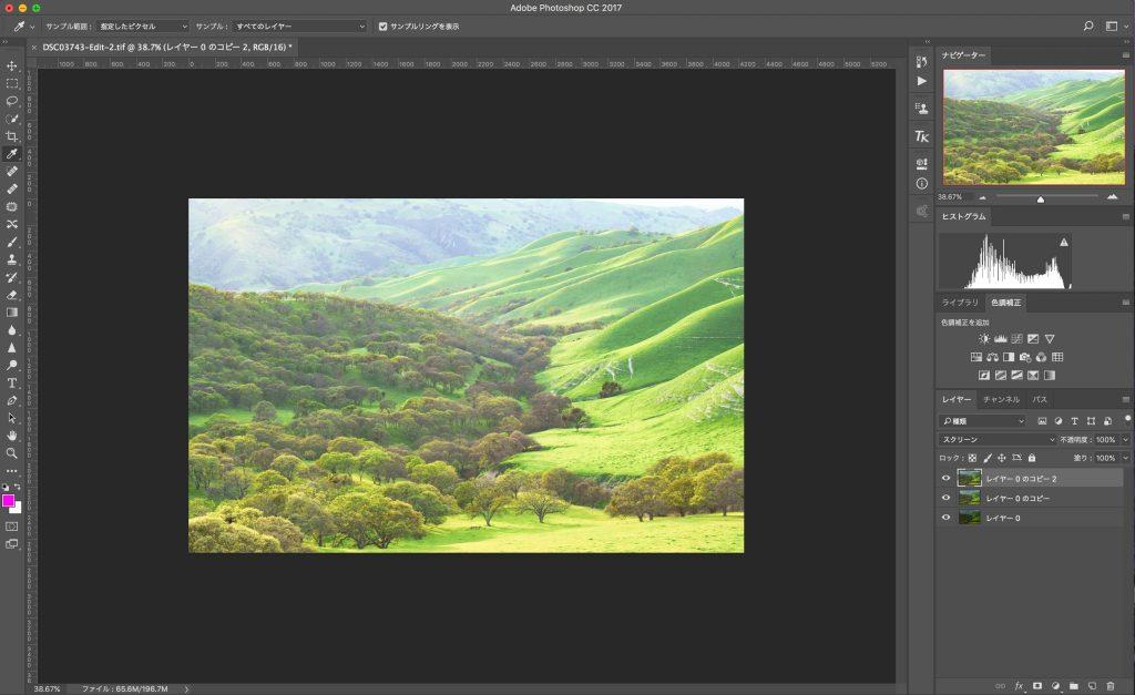 6-layer-mode-screen-full